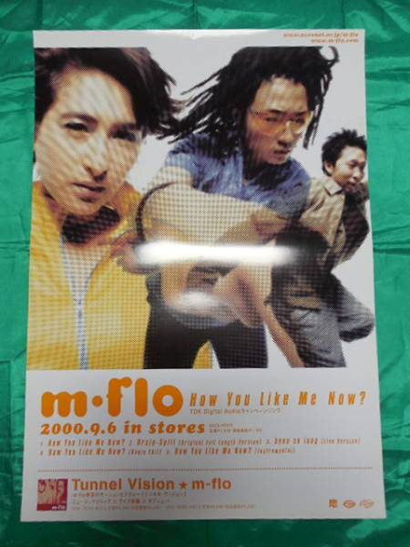 m-flo エム-フロウ How You Like Me Now? B2サイズポスター