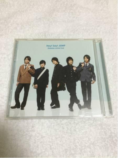 《Hey!Say!JUMP》Dreams come true 通常盤CD