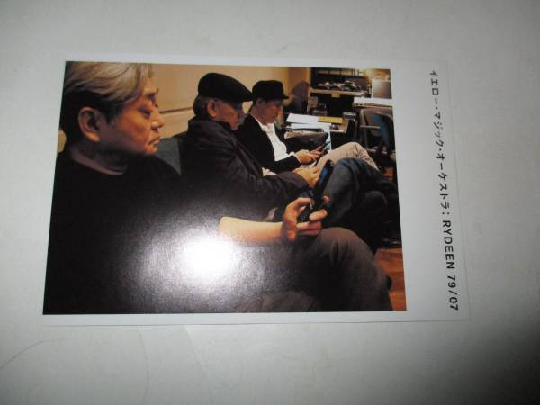 宣伝用ポストカード YMO  高橋幸宏  坂本龍一  細野晴臣