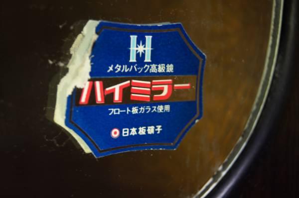 ★日本板硝子★ ハイミラー 化粧台 ドレッサー_画像3