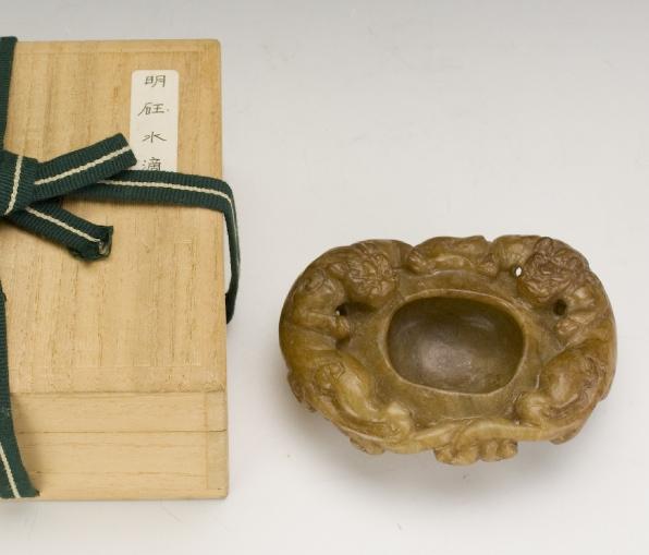 明 玉雕龍洗 古玉 老玉 中国 古美術