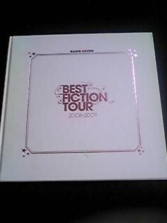 安室奈美恵 BEST FICTION TOUR コンサートツアーパンフレット 即決 ライブ 引退