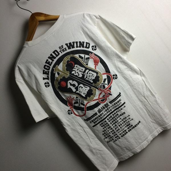 【湘南乃風】2011風伝説 ライブツアーTシャツ L 白 若旦那