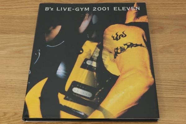 ★B'z LIVE-GYM 2001 ELEVEN パンフレット ハードカバー(美品)