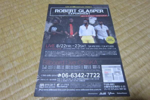 ロバート・グラスパー robert glasper 来日 告知 チラシ 大阪 2014