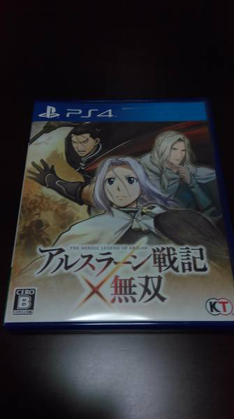 【PS4】アルスラーン戦記×無双
