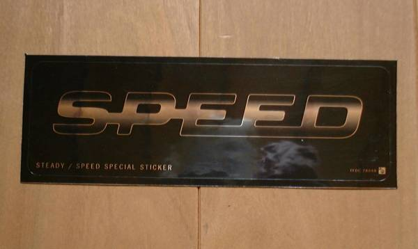 SPEED/STEADY 特典ステッカー
