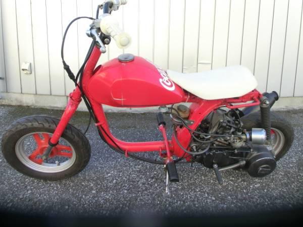 「レジャー用改造バイク」の画像1