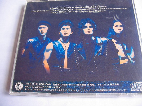 .【CD】T-BOLAN/SO BAD/じれったい愛/ガラスの刹那さ/ボーイ_画像3