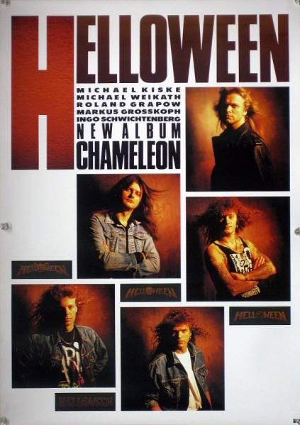 HELLOWEEN ハロウィン B2ポスター (2G017)