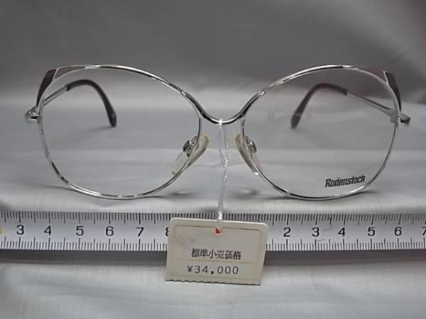 10□-5/めがね メガネ眼鏡 フレーム  ロウデンストック