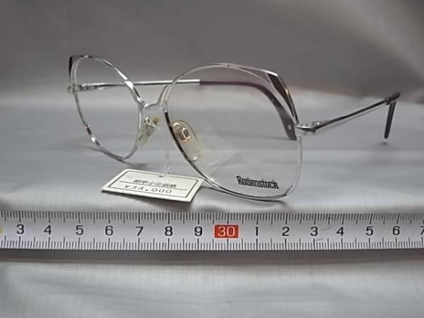 10□-5/めがね メガネ眼鏡 フレーム  ロウデンストック_画像2