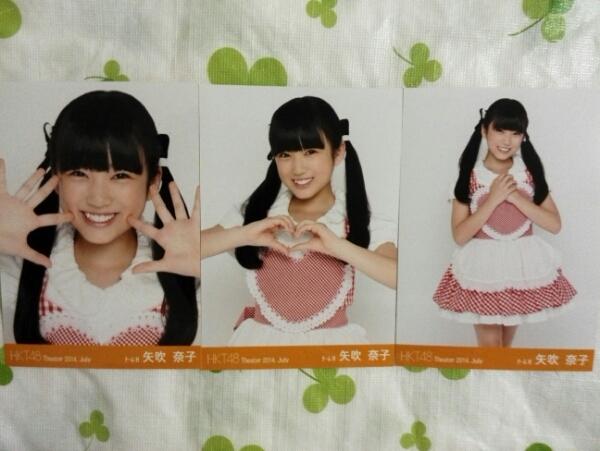 HKT48 矢吹奈子 コンプ 2014年 7月 月別生写真 ライブグッズの画像