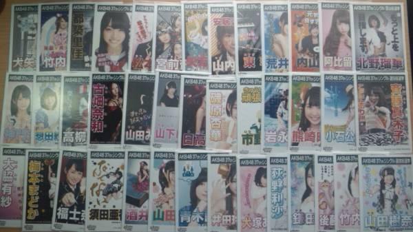 AKB48 生写真 37th 選抜総選挙 劇場盤 SKE48 60枚_画像1