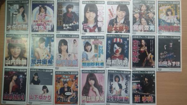 AKB48 生写真 37th 選抜総選挙 劇場盤 SKE48 60枚_画像2