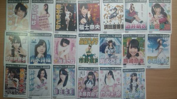 AKB48 生写真 37th 選抜総選挙 劇場盤 SKE48 60枚_画像3
