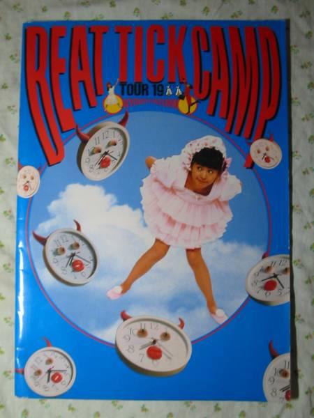 パンフ【beat tick camp tour 19 kyoko koizumi】 小泉今日子