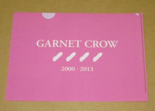GARNET CROW ガーネットクロウ 非売品クリアファイル ピンク
