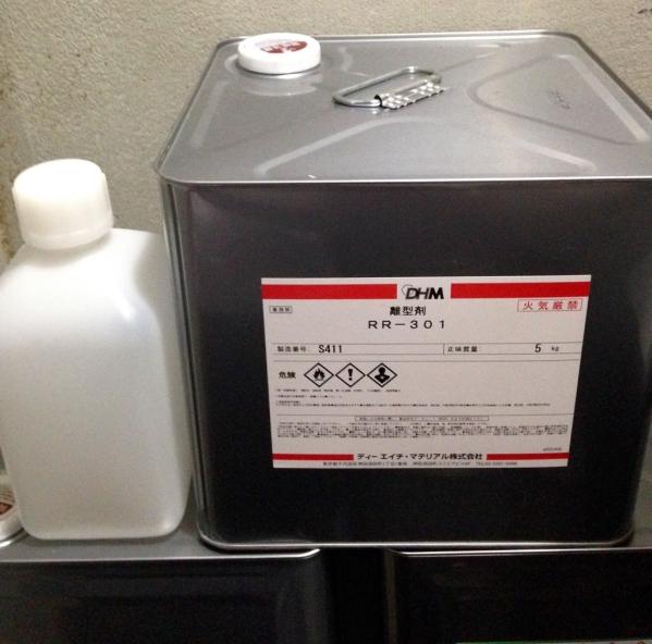 FRP用離型剤「RR-301 ブルー 1㎏」ディー・エイチ・マテリアル_画像1