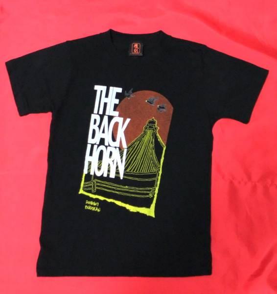 バックホーン 武道館ライブ Tシャツ XS 黒 BACK HORN K1961