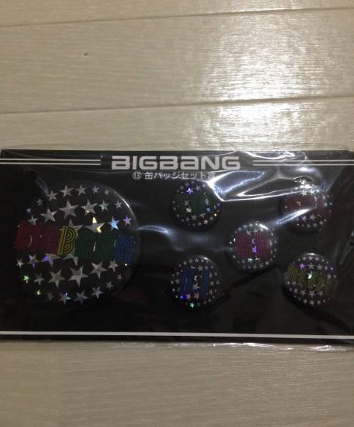 ★BIGBANG ローソンくじ 缶バッチ ラスト1個★