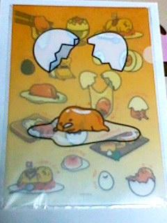 ぐでたま 食べキャラ総選挙 超激レア クリアファイル 初期 グッズの画像