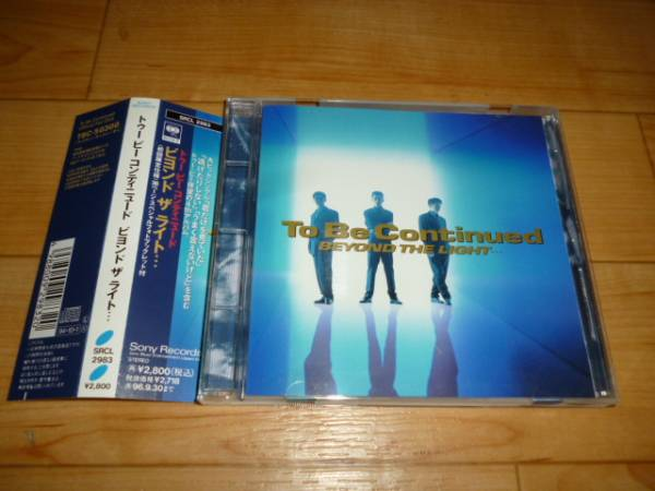 TO BE CONTINUED CD BEYOND THE LIGHT_画像1