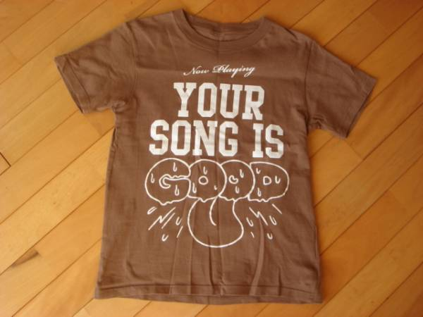 YOUR SONG IS GOOD Tシャツ