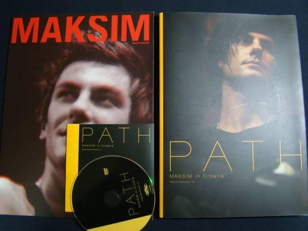 PATH MAKSIM in Croatia マキシム 写真集 DVD・パンフレット付き