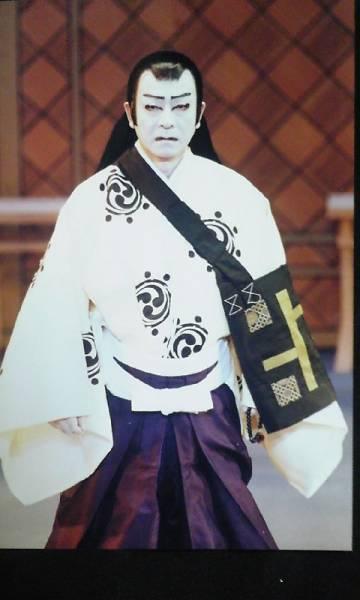 歌舞伎座・南座 舞台 生写真 18 中村梅玉
