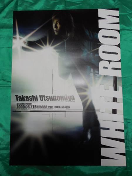 TM NETWORK 宇都宮隆 WHITE ROOM B2サイズポスター