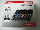 ☆キャノン純正 BCI-351XL+350XL/6MP 大容量6色セット