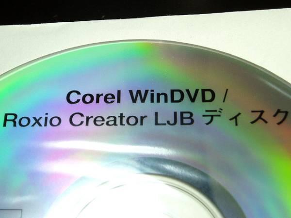 NEC ノートパソコンVK19E/X-F,VK24L/D-F,VK25T/L-F,VK26M/X-F アプリケーションDVD_画像3