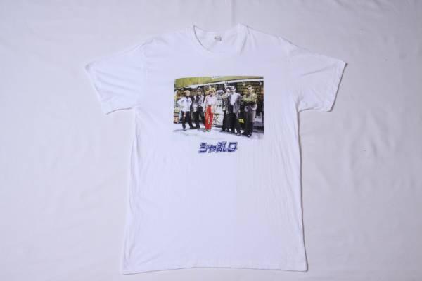 ☆90s☆★シャ乱Q☆★古着ロック☆レア・フォトTシャツ☆