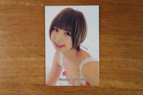 篠田麻里子 トレーディングカード
