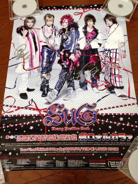 SuG(サグ) 虜ロォルカラァ直筆サイン入りポスター 武瑠