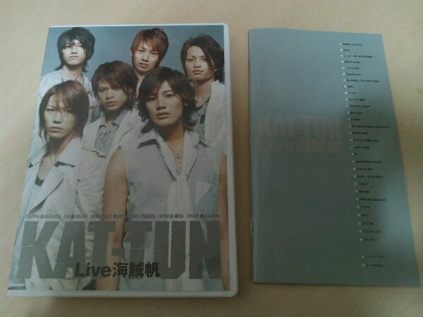 KAT-TUN 2枚組 DVD 「 Live 海賊帆 」