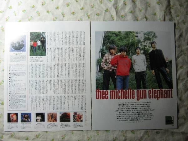 '97【 Chicken Zombies が完成 】 tmge ♯