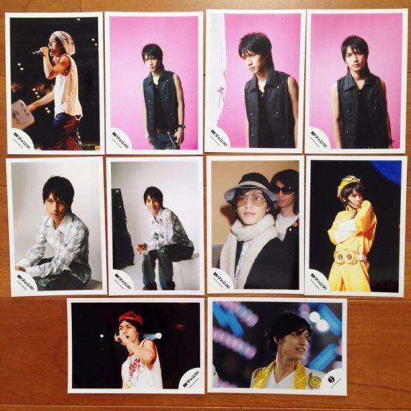 即決¥500★関ジャニ∞ 公式写真 659★錦戸亮 10枚セット