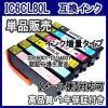 単品売り ★エプソンIC6CL80L IC80L 増量 互換インク