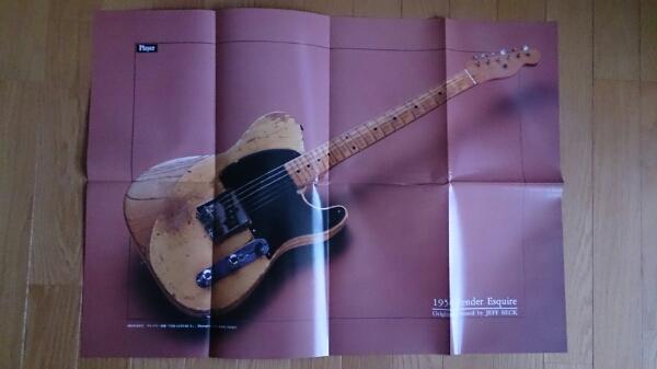 ジェフ ベック使用していたギターのポスター スティーブヴァイ