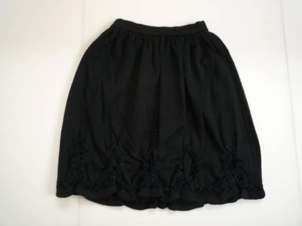 【良品!】 ● ATSUKI ONISHI ● フレアスカート 黒色 膝丈 ニット