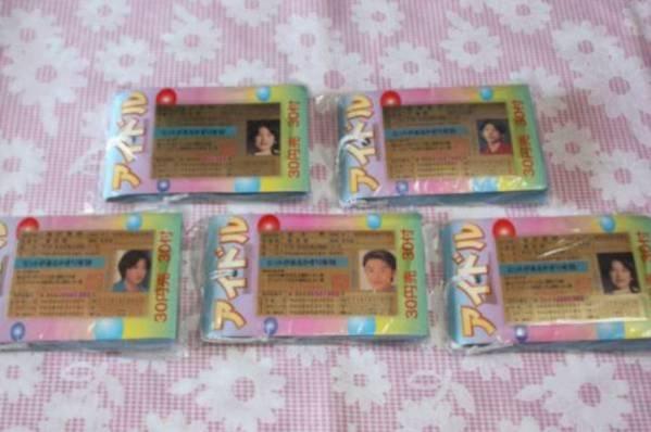 アイドル免許証(SMAP、堂本光一、堂本剛ほか)30付×5束