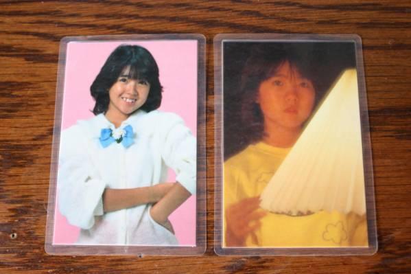 伊藤つかさ ラミネート・カード2枚 B 金八先生