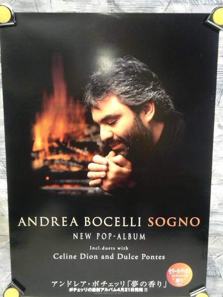p2【ポスター/B-2】アンドレア ボチェッリ-Andrea Bocelli/'99