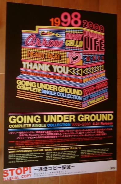 GOING UNDER GROUND/SINGLE COLLECTION 未使用告知ポスター