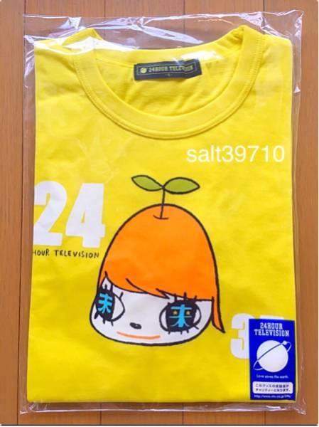 嵐 24時間テレビ チャリTシャツ★奈良美智×大野智★黄色S 新品