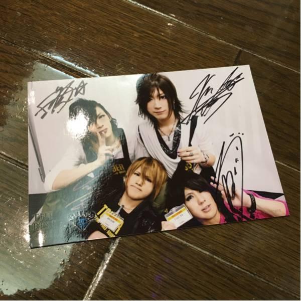 ◆ギルド サイン入り生写真◆