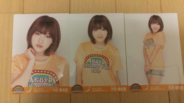 AKB48 全国ツアー チームK 宮崎市民文化ホール 内田 眞由美_画像1