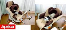 ◆Q◆美品Aprica360度回転チャイルドシートベッドWサーモ新生児